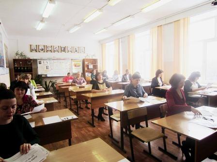 http://www.uo-sergach.ru/images/inform/img_3432.jpg